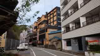 【ゆっくり】徒歩で日本一周part588【伊豆】