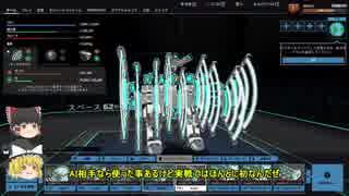 【ゆっくり実況】エンジョイ勢のROBOCRAFT
