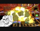 【4人実況】翔華裂天の4人がスーパーマリオパーティでお祭り騒ぎ part5