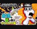 【日刊Minecraft】最強の匠は誰かスカイブロック編改!絶望的センス4人衆がカオス実況!#108【TheUnusualSkyBlock】
