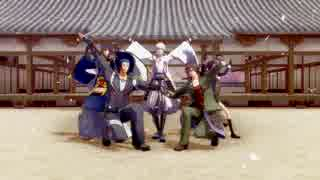 【MMD刀剣乱舞】槍と刀剣の神様たちで『神