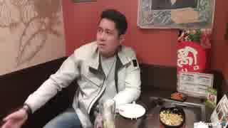 韓国人YouTuberが店員を土下座させる、日本の飲食店で大声で喋りながら配信し注意され