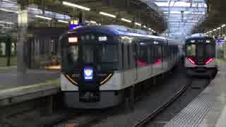京阪 2019年春の行楽シーズンにおける列車運転