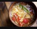 絹さやとトマトのサンラータン
