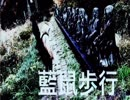 【結月ゆかり】藍鼠歩行【オリジナル】