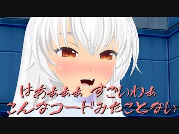 【MMDドラマ】 モノクロバディ ep 77 「レッツ塩パリリィィィイ!!」