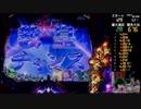【パチンコ実機】CRA 聖闘士星矢3-BEYOND THE LIMIT-VBB【6小宇宙よ】