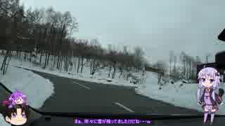 車載 ep.4 上田城桜の戦い前日組