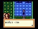【実況】黒野のメダロット2 part49