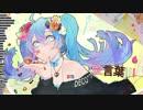 【合わせてみた】愛言葉~Ⅰ&Ⅱ&Ⅲ REMIX~【歌い手Ver.Ⅲ】