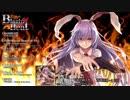 【例大祭16 / 東方ヴォーカル】灼熱のBlazin' Beat XFD【CielArc】