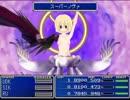 か・片翼の天使と化したALC+BB素材.ff7_41.7MB 転載ID・sm34990734