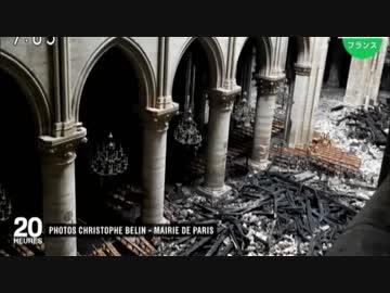 ノートルダム大聖堂火災:48時間以上経過し被害状況と原因究明を徹底調査へ