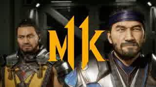 『Mortal Kombat 11』ローンチトレイラー