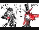 【スマブラSP】サムス使ってVIP目指す!part2【JOKER襲来!】