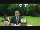 フリー動画 【水間条項国益最前線】第125回第一部・「女性宮家阻止の可能性が出てきた・小林よしのりの正体」