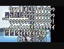 ガ バ デュエ マ デ ィ ー . m p 1 9 1 9 1 9 1 9 4 1 9 - 2