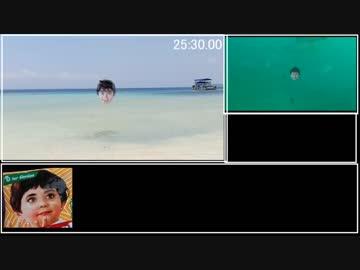 【インド】ポケモンGOエレファントビーチRTA(リアルトレッキングアタック)【南の島】