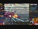 【ダラ外】捕鯨RTA 20分3秒【WR】(コンティニュー有)