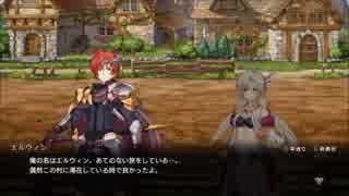 【ラングリッサーI&II (PS4/Switch)】 Kni