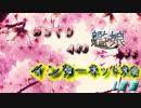 【ポケモンUSUM】ゆっくりAND艦娘DEインターネット大会1日目【ゆっくり実況】