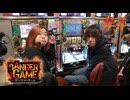 DANGER GAME #4