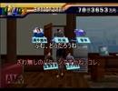 サカつく2002でゆっくり遊ぶ! part48