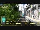 電車でGO!!をプレイしてきた。 Part18