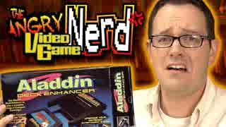 AVGNがAladdin Deck Enhancerを遊ぶ(Ep.1