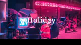 【ニコラップ】 Holiday/Ram feat.nate