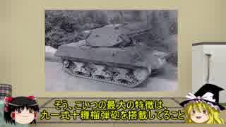 【マイナー兵器解説】第五回 台湾の魔改造自走砲