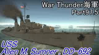 【War Thunder海軍】こっちの海戦の時間だ Part97.5【プレイ動画・アメリカ海軍】