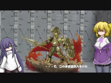 LBX ダンボール戦機復活祭! ゆっくりプラモ動画