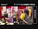 「鬼滅の刃」花江、鬼頭出演オリジナル番組!ゲストに下野、松岡も登場!2019年4月1日#01