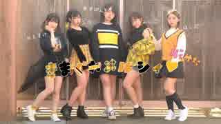 【丩's分校】気まぐれメルシィ【踊ってみ