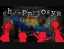 chimpnology☆