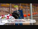 【ワザップジョルノ】ジョルノっぽくワザップのコメントを読んでみた【PS2版】