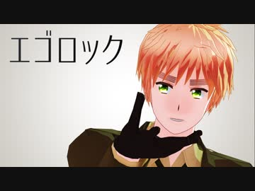 【 AP Hetalia Human Power + MMD 】 Eco Rock 【 Igairo 】