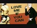【ジョジョMMD】Love Me If You Can【無駄親子】