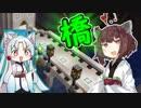 【マインクラフト】きりたんの豆腐増築大作戦!part12【VOICE...