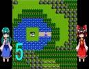 ゆっくりによるレトロゲーム実況FC版ドラゴンクエストpart5