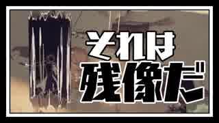 【実況】残像を使いこなす!!【NeiR: Aut