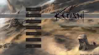 ゆっくり実況でKenshi  試作版