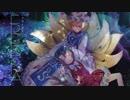 【例大祭16/XFD】FREESIA -フリージア-【東方JAZZ/彩音 〜xi-on〜】
