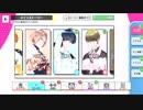 【実況】ガチホモ✩演劇団Part116【A3!】