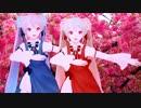 【初音ミク】令和に続く平和の祈り【MMD-PV】
