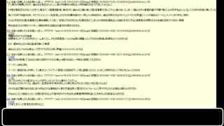 【けものフレンズ2】テレ東ネラー兄貴の愚