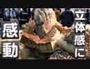 進撃の巨人 ジオラマ エレンの家 俺が調査してきた【AnimeJapan2019】