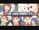 アイドルマスターのアニメOP集