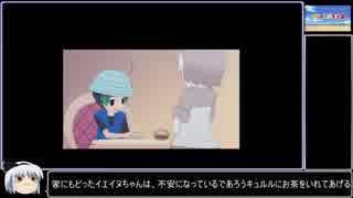 【感想動画】けものフレンズ2 9話